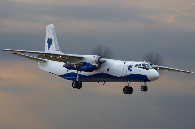Küba'da Antonov-26 Faciası!