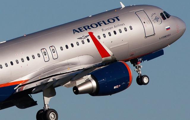 İngiltere'den Aeroflot Açıklaması